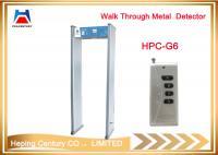 Security gate door frame walk through security gates metal detector HPC-G6_6