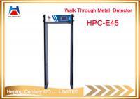 Security gate door frame walk through security gates metal detector HPC-G6_2