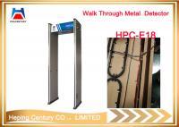 Security gate door frame walk through security gates metal detector HPC-G6_4