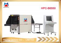 TIP function Auto operation HPC-B5030 Small size dual energy xray baggage scanner_2