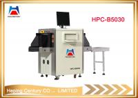 TIP function Auto operation HPC-B5030 Small size dual energy xray baggage scanner_5