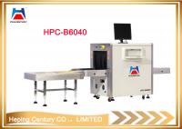 TIP function Auto operation HPC-B5030 Small size dual energy xray baggage scanner_3