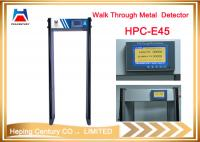 Highest sensitive self-diagnosis walk through security metal detector