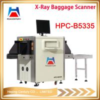 High resolution 32mm penetration 5335 dual energy x-ray baggage scanner