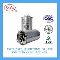 Sell CBB65 AC Motor Capacitor