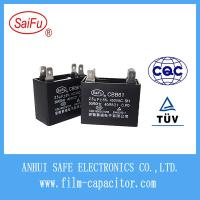Sell CBB61 AC Motor Fan Capacitor