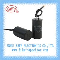 Sell CBB60 AC Motor Start and Run Capacitor