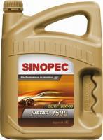 SINOPEC J500 SL/CF 20W50 ENGINE OIL