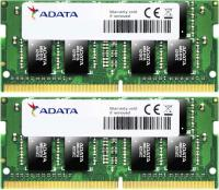 ADATA 32GB DDR4 2666MHZ -SODIMM 1.2V Single Pack / Laptop