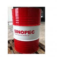 SINOPEC J 500 SL/CF ENGINE OIL 20W50 200L