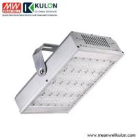 CORRIDOR LED TUNNEL LIGHT