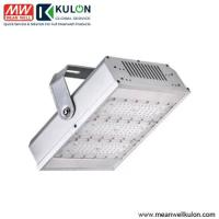 WORKSHOP LED TUNNEL LIGHT