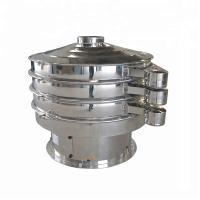 Screening machine circular rotary vibrating sifter_3