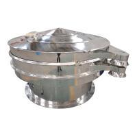 Coffee bean grain rotary vibration screener