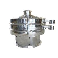 stainless steel vibratory sifter machine for corn flour powder