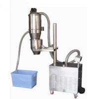 Vacuum powder conveying feeder