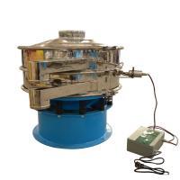 High precision ultrasonic vibro sifter for fine powder