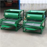 Agricultural grain linear vibrating screening machine