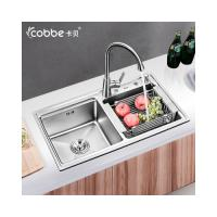 63209A Double Bowl Dropin Sink