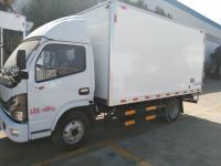 Dongfeng 4*2 Refrigerator Trucks for Fruit Vegetables Frozen meat