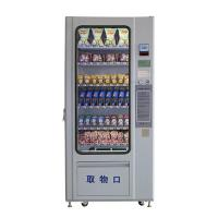 Snack/drink vending machine lv-205a