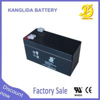 Rechargeable 12v 1.2ah lead acid battery 6fm1.2