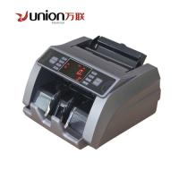 Currency counter C-09