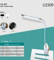 Led desk lamp - u1509
