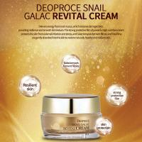 Deoproce Snail Galac-Tox Revital Cream, 50g_3