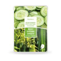 DEOPROCE Color Synergy Mask YELLOW GREEN - Cucumber and Bamboo_3