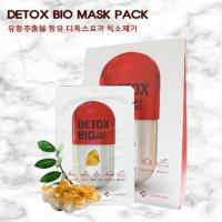Dr Skin Care Detox Bio Mask,1pc_3
