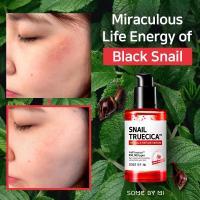 Somebymi SNAIL TRUECICA Miracle Repair Serum 50ml (Scar treatment)_3