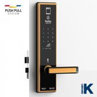 Electronic smart door lock BABA-8301 swipe card handle fingerprint door lock