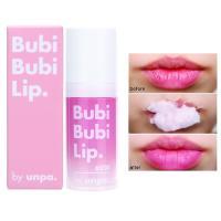 Bubi Bubi Lip Scrub, 12ml_3