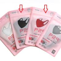 P29 Plus Antibacterial Copper Mask (kills 99% germs with 3-layer filtration) Washable & Reusable,1pc (size M, Red)_3