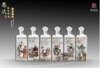 Fu Lu Shou hi Choi- Ceramic Vases