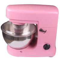 Stand Mixer BY-9701 pink