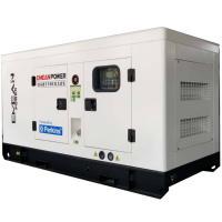 Silent diesel generator set 30kva
