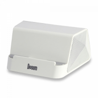 WHOLESALE DIVOOM PORTABLE SPEAKER : IFIT-2 WHITE -UNIVERSAL AUDIO STAND- RECHARGABLE BATTERY