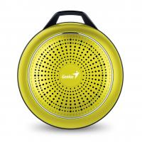 WHOLESALE SPEAKER : SP-906BT PLUS 10 HOURS PLAY TIME, 780MAH BATTERY WITH CARABINER LINE IN CABLE, LEMON GOLD