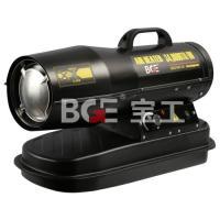 Diesel / Kerosene Heater BGO1401-10