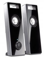 WHOLESALE SPEAKER : SP-I220 GOLD,230V EU,ASSI - Slim speaker with 3D surround