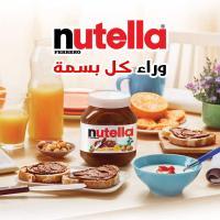 Nutella Hazelnut Spread with Cocoa 1kg_4