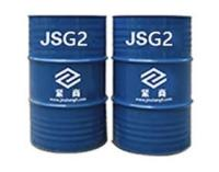 Oil Lubricants- JS-G2