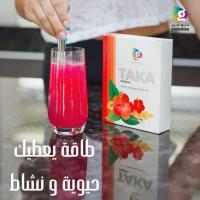 TAKA milty vitamin