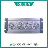 Ceiling Lamp RGFL211