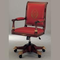 Executive chair op-521
