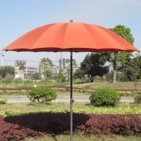 Shatan Umbrella