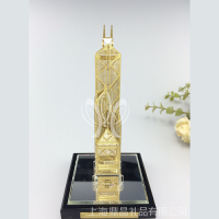 Bank of china tower (gift)