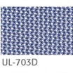 Mono shade nets: ul703d